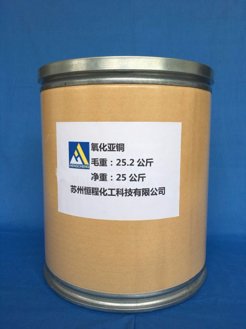 氧化亚铜98%恒程厂家直销杀菌着色颜料专用欢迎来电订购