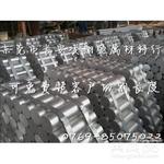 进口高强度铝棒_qc-10模具铝板_进口qc-10铝棒