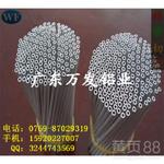 优质精抽铝管外径8mm,内径4-5-6mm铝合金精密管