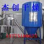 供应氧化亚铜离心喷雾干燥机 杰创氧化亚铜喷粉塔