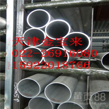 供应铝管型号1060纯铝管6061合金铝管价格