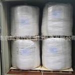 工业级碳酸锂99%,电池级(Lithium Carbonate)常年出口供应!