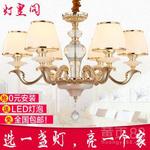 特价锌合金吊灯景德镇陶瓷灯具中式客厅灯餐厅卧室书房顶灯茶楼