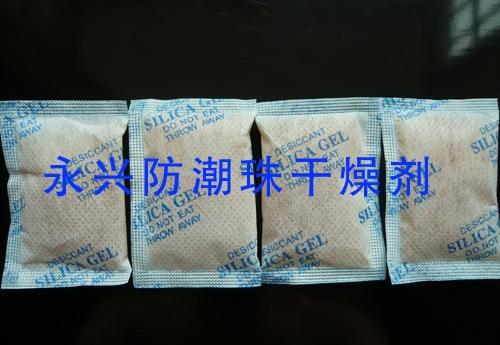 不含氯化钴 变色防潮珠 变色干燥剂