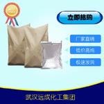 氢氧化锂厂家|76576-67-5|高纯氢氧化锂
