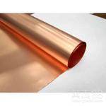 广东佛沪经销黄铜箔、紫铜箔和磷青铜箔哪个性价比高?