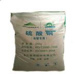厂家直销 江西金川硫酸铜 电镀级硫酸铜 泳池杀菌专用