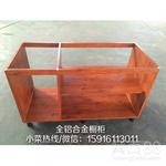 铝合金橱柜柜体型材