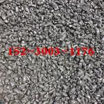 延金电解铝粘结剂,改质沥青