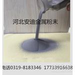 供应铋粉、高纯铋粉、球形铋粉、纯铋粉、雾化铋粉