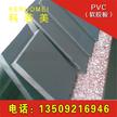 衬塑防腐工程承包电解锰电解铅电解行业防腐PVC软塑胶板