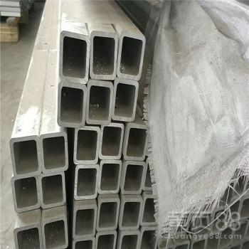 天津铝方管厂家挤压型大口径铝方管厂家合金铝管现货