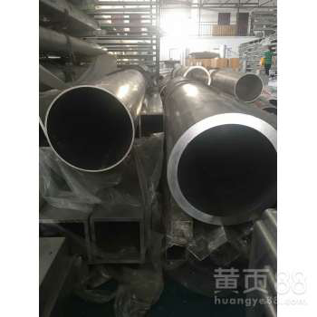 天津合金铝型材现货铝方管挤压工艺铝型材重量计算