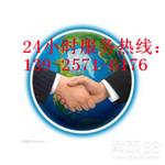 惠州回收废铝,惠州工业废铝丝回收价格