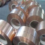 供应同兴磷青铜 高精度C5191磷铜带 优质磷青铜带 磷铜箔 磷铜片 磷铜皮 厂家直销