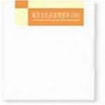 永州硫氧化钆高速感绿增感屏 铅箔增感屏安全可靠
