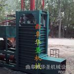 长期供求 金属镓 高纯镓 废金属镓