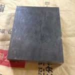 长清富康 铅板 X光室防辐射铅板 铅锭
