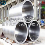 2011硬质铝管,易切削铝管哪家专业