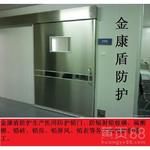 ct室防护铅门、ct室防护铅玻璃、dr室防护铅门厂家