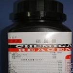 批发分析纯 硝酸锂 AR500G