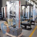 北京50KN内六角螺钉弯曲测试仪 河北电工圆铝杆抗拉强度实验设备