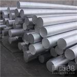 3031铝合金成分进口铝合金高耐磨进口铝合金光亮圆棒