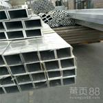 天津无缝合金铝管厂家天津6063合金铝管大口径挤压型铝方管