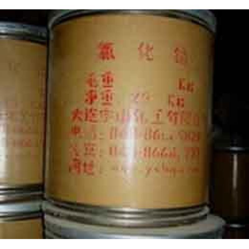 供应湖北氯化钴厂家价格
