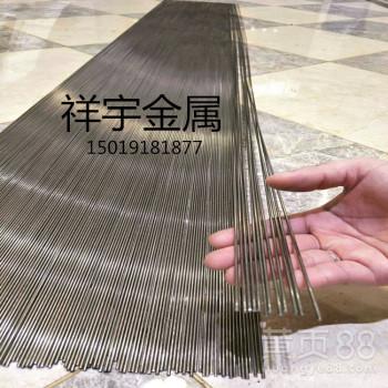 直径1.2mm不锈钢弹簧直条钢线304不锈钢