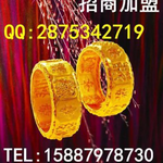 四川禄宏商品交易平台的软件优势