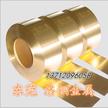 洛铜供应环保H65拉伸黄铜带,高精H62黄铜带,H70黄铜带定做,黄铜带分条,黄铜带价格