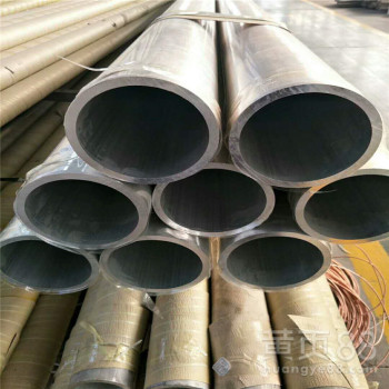 天津合金铝管厂家天津超硬合金铝管无缝铝管批发无缝铝管焊接工艺
