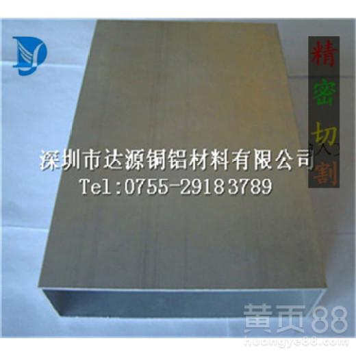 中铝6011等边铝方管,不等边铝合金方管
