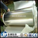 郑州单双零箔铝箔装饰箔药用箔空调箔容器箔啤酒箔