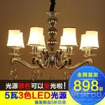 现代简约客厅水晶吊灯奢华大气蜡烛灯欧式锌合金蓝色水晶吊灯灯饰