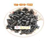 河北火阳 改质沥青(煤沥青),用于电解铝,预焙阳极块的生产,国内众多铝业合作商,质量保障