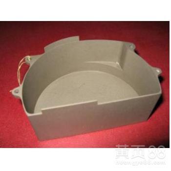 西安四方超轻金属材料、镁锂合金