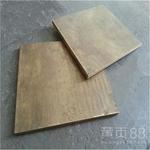 质优价廉高精黄铜板c2720黄铜板1.6mm厚黄铜板