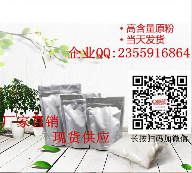 二氧化硒厂家价格【二氧化硒|7446-08-4 含量99%】二氧化硒优质供应商
