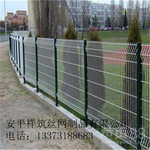 安平县祥筑生产铁网围栏铁网围墙框架护栏网批发价格图片