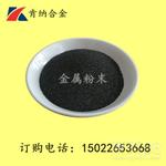 锌粉-600目高纯锌粉金属锌粉超细锌粉微米锌粉