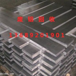 西安废铝回收价格西安铜铝回收中心