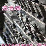 锌合金压铸加工|锌合金加工|锌合金锭|锌合金材料|3#3号锌