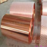T2铜带铜带_生产紫铜带厂家/高清图片/供应
