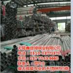鹰潭304不锈钢管,鑫珊瑚钢业图,304不锈钢管厂家