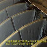 圆盘陶瓷过滤机 河东区铜精矿 尾矿陶瓷过滤机 61212G