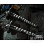 北京丰汇精密铸造厂