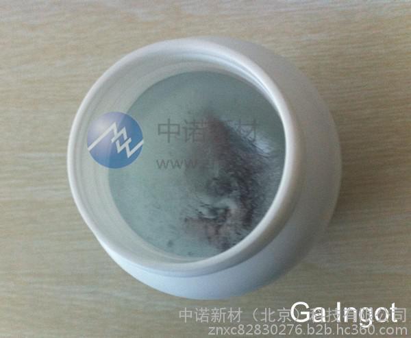 中诺新材 氧化镓 粉末 99.999% 2-5μM