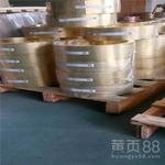 热销C2680高精黄铜带0.150.170.18无铅黄铜带